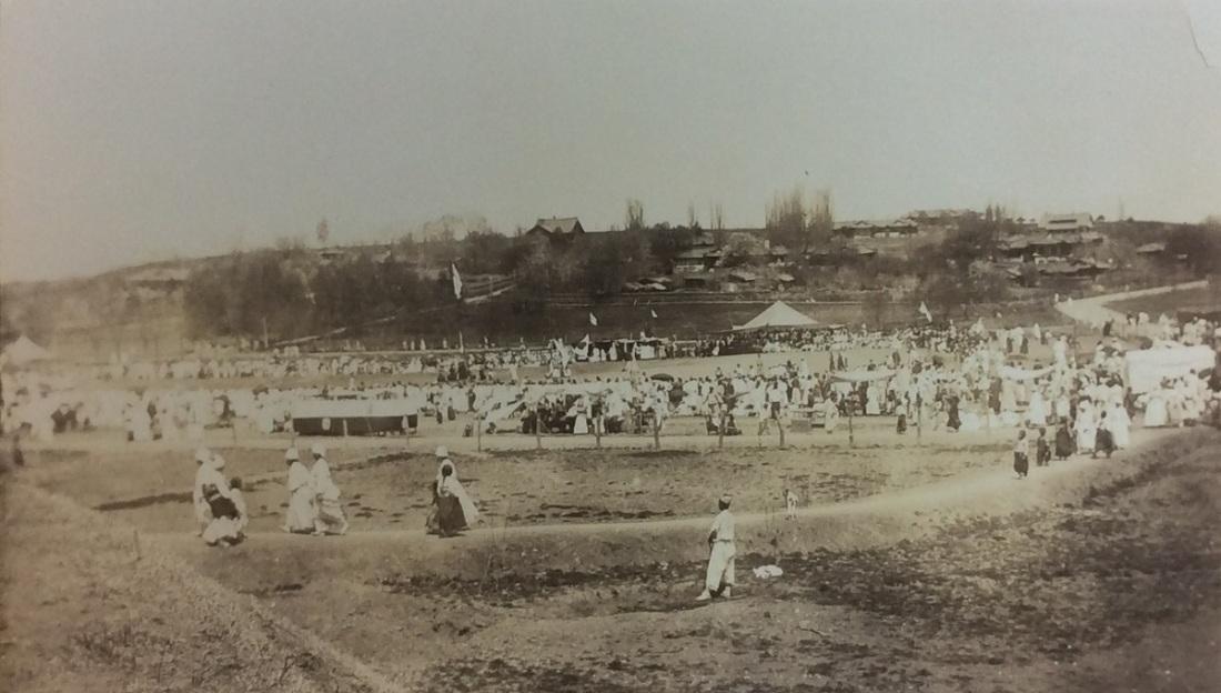 1. Missionary Residences c. 1921