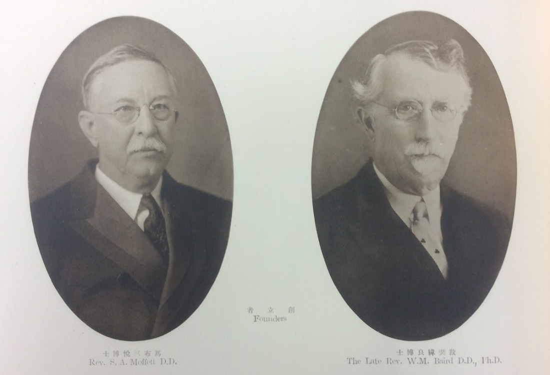 UCC Founders 1932 Yearbook