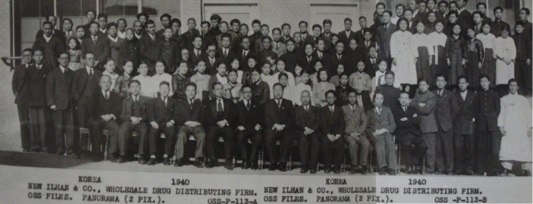 Yuhan Corporation 1940